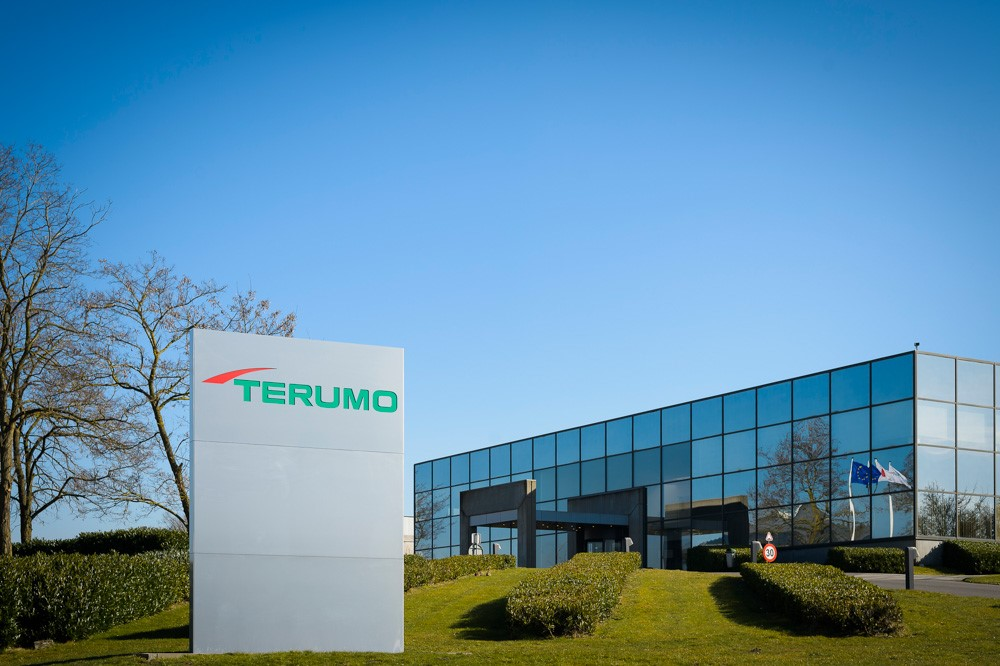 Terumo office from outside